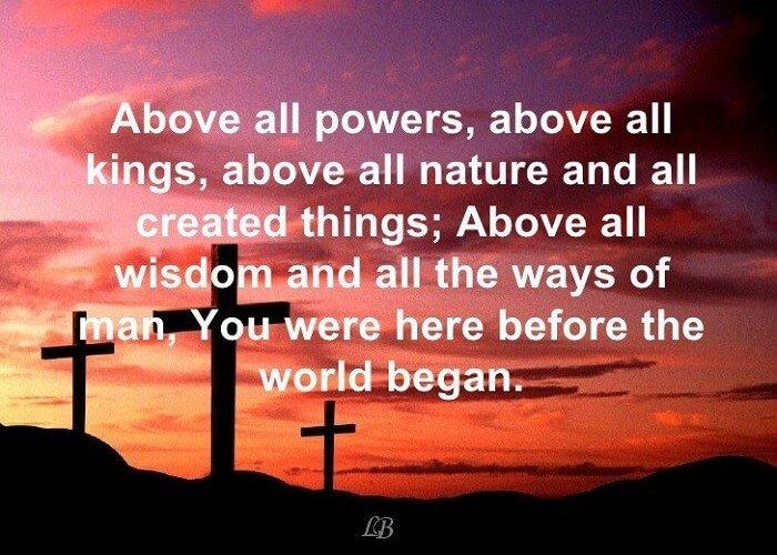 ترنيمة فوق كل قوة ورياسة Above All Powers Above All Kings - With Lyrics