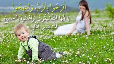 Photo of آيات الحمد والشكر (2) Gratitude and Thankfulness عربي إنجليزي