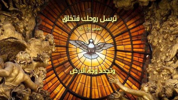 آيات عن الخلق (2) Creation من الكتاب المقدس عربي إنجليزي