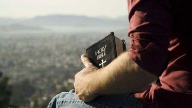 Photo of انه كتاب ذو قوة جبارة قادرة على تغيير وجه الحياة إلى الأفضل دائماً