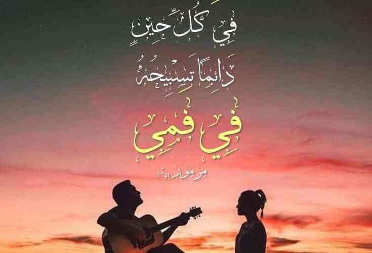 الإمتنان والشكر ( 2 ) Gratitude آيات من الكتاب المقدس عربي فرنسي