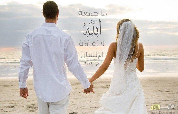 Photo of آيات عن العلاقة والزواج ( 3 ) Matrimonio (عربي إسباني)