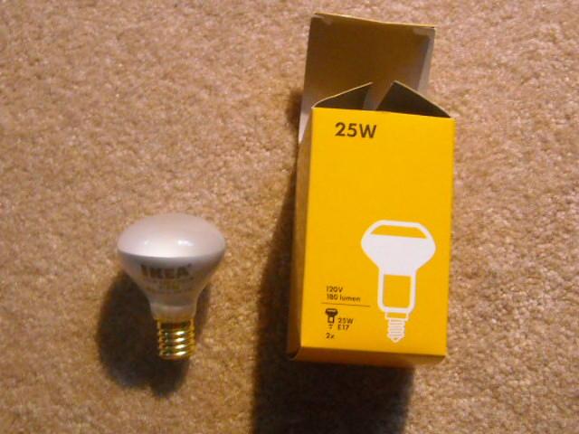 lighting gallery net ikea 25w e17