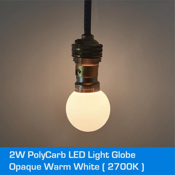 2W_LED_Opaque_2700K
