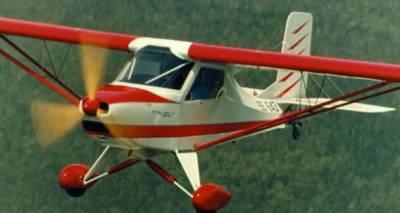 Australian LightWing GR912 Red In Flight