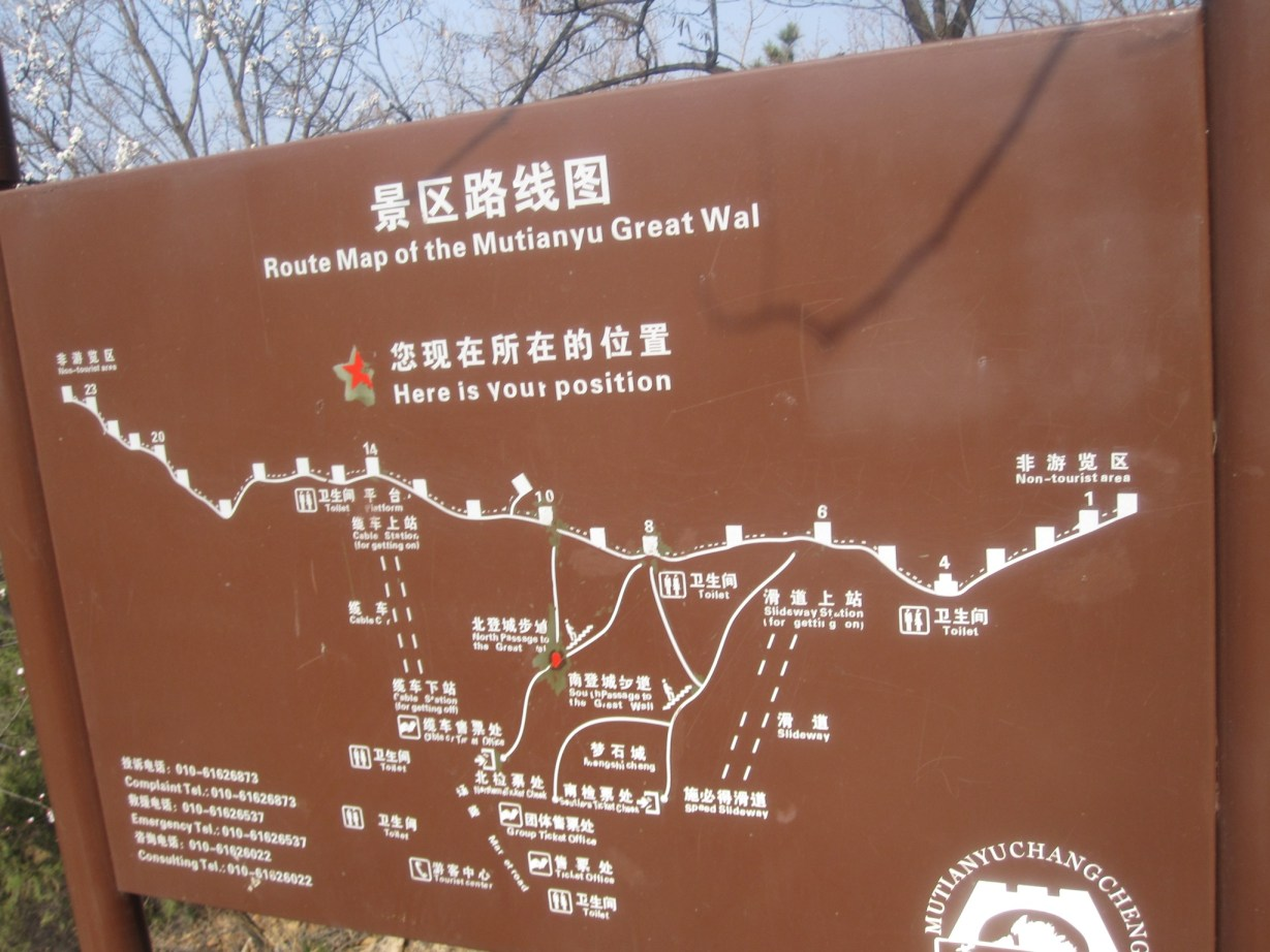 This is a map that was posted about half-way up the stairs to the wall.