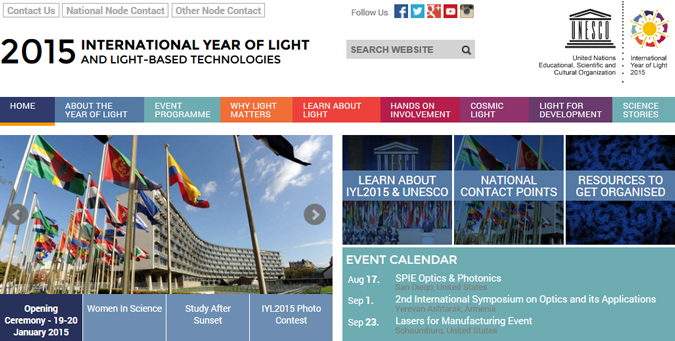 IYL2015-Web-site-top-index-page-July2014-LZL