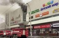 Russia - Incendio in un centro commerciale: 48 vittime. 41 sono bambini
