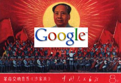 All Hail Chairman Google
