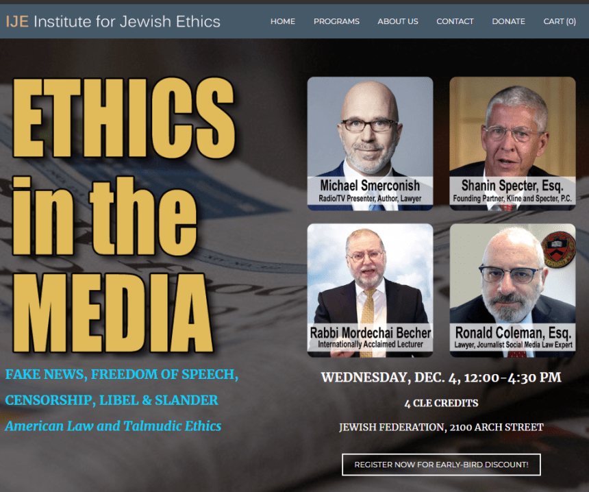 Institute for Jewish Ethics
