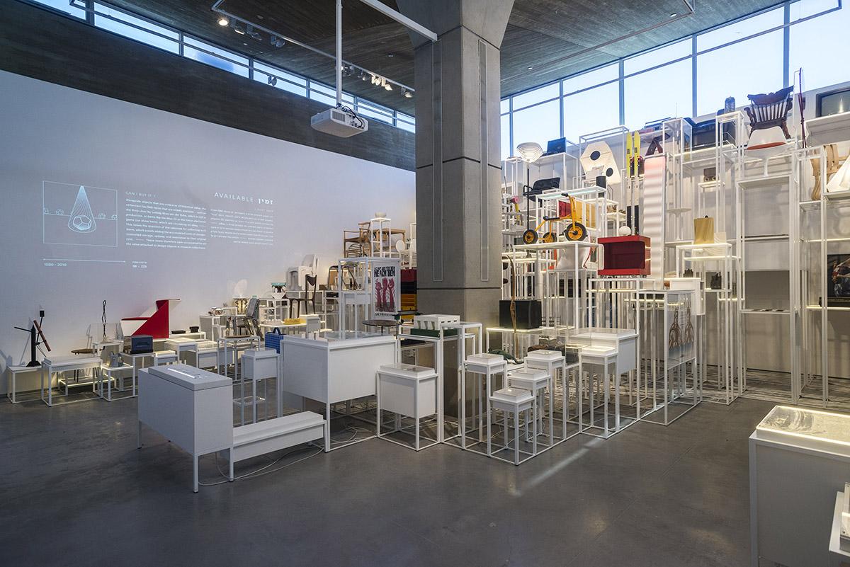 Design Matters Installation, Israel Museum, 2017 – Lila Chitayat