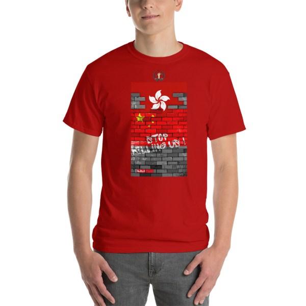 Ruina Imperii : Stop Killing Us ! - T-shirt pour Hommes - 11