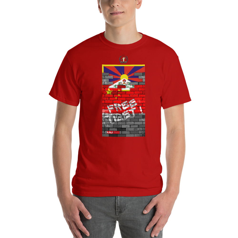 Ruina Imperii : Free Tibet ! – T-shirt pour Hommes