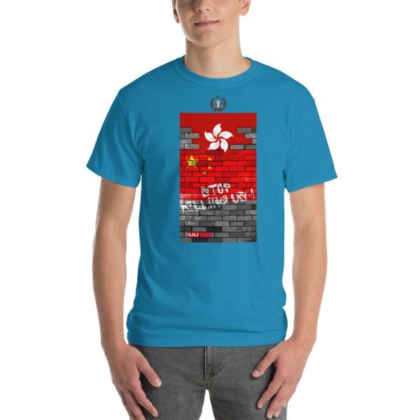 Ruina Imperii : Stop Killing Us ! - T-shirt pour Hommes - 8