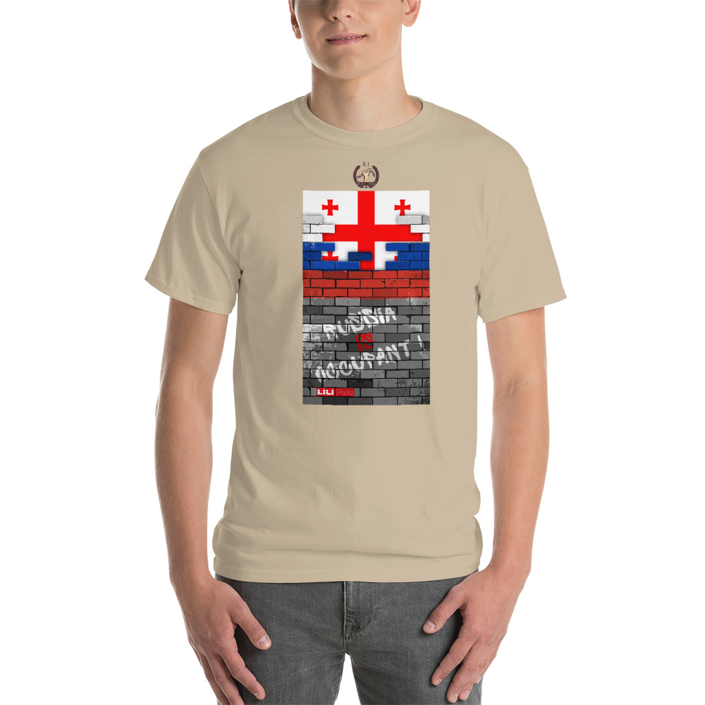 Ruina Imperii : RuSSia is Occupant ! – T-shirt pour Hommes