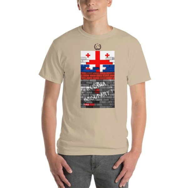 Ruina Imperii : RuSSia is Occupant ! - T-shirt pour Hommes