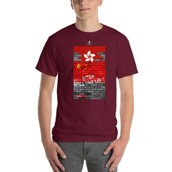 Ruina Imperii : Stop Killing Us ! - T-shirt pour Hommes - 6