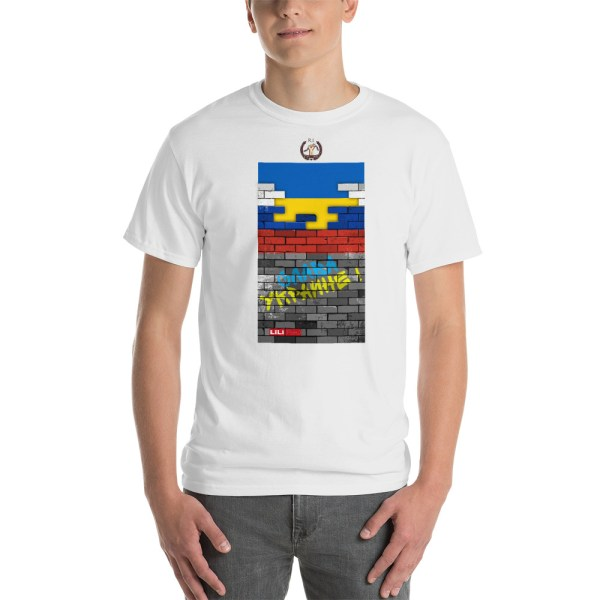 Ruina Imperii : Слава Украине ! - T-shirt pour Hommes - 1