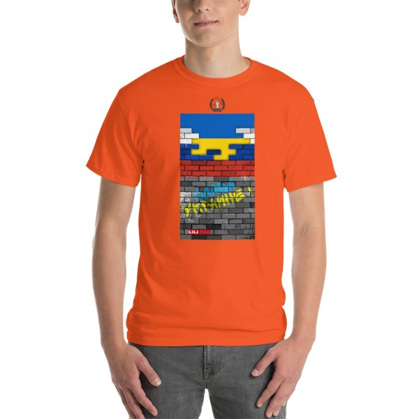 Ruina Imperii : Слава Украине ! - T-shirt pour Hommes