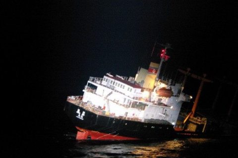 Image Sinking north korean ship