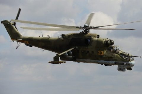 Image Russian helicopter