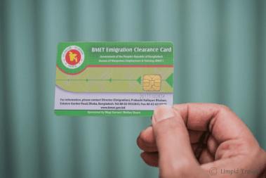 manpower processing bangladesh