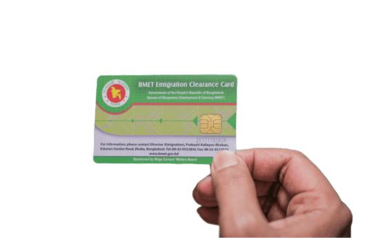 BMET Manpower card