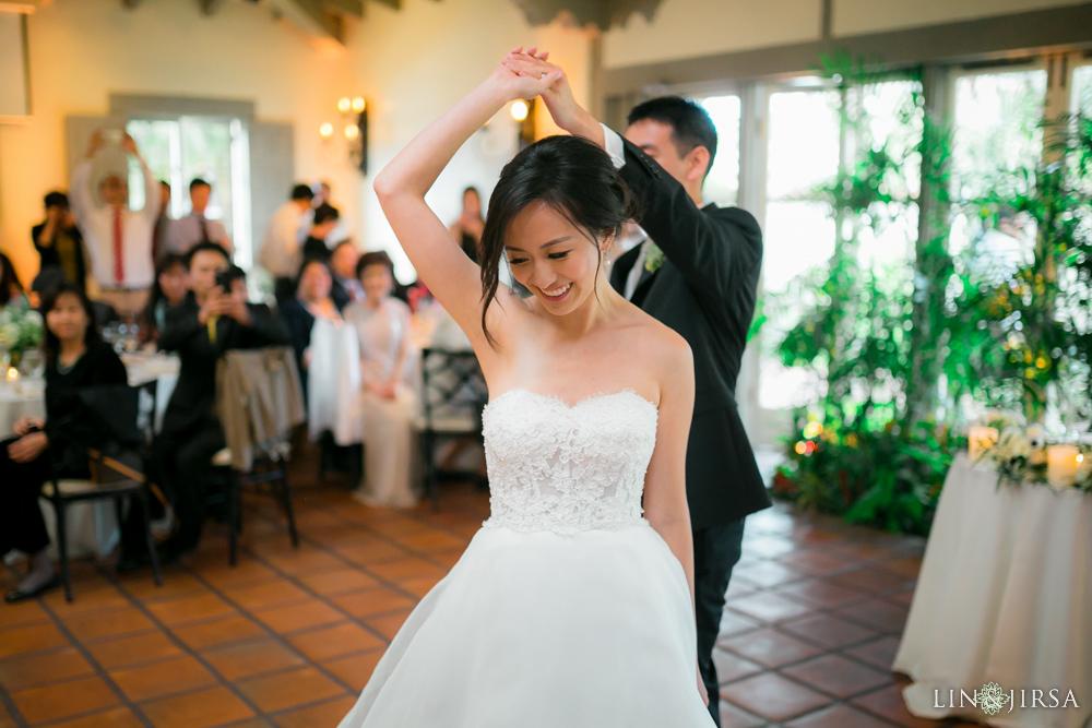 Formal Wedding Ceremony
