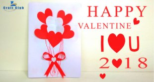Happy-Valentine-2018-,-Best-Valentine-Card-2018