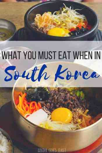 What To Eat When In Korea | Linda Goes East