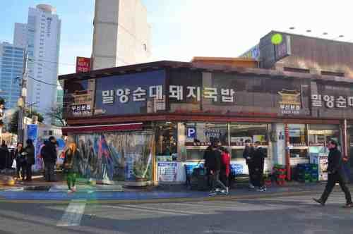 Haewol Plaza, 542-5, U 1-dong, Haeundae-gu, 612-819 Busan, South Korea