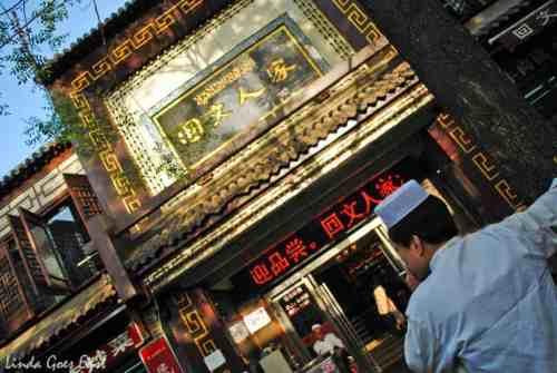 Xi'an Muslim Quarter Linda Goes East