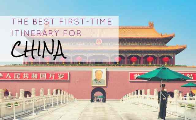 the best first-timer china itinerary