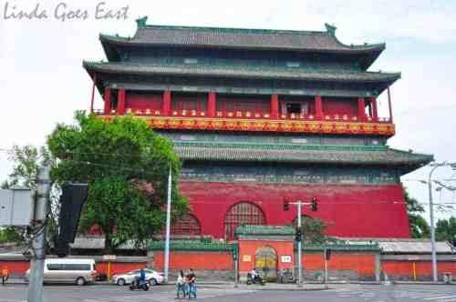 Beijing0957