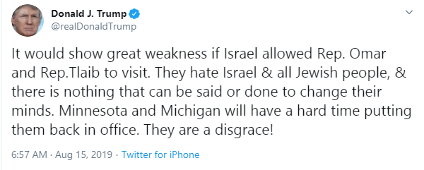 President Trump asks Israel to deny two US Muslim lawmakers entry, and they did  lindaikejisblog 1