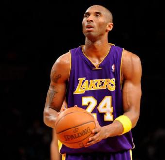 NBA All-Star Game MVP Award renamed to The Kobe Bryant MVP Award