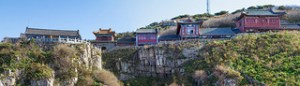 houses atop a mountain in china, bad feng shui by corrupt officals