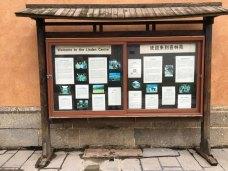 Informationstavla utanför porten