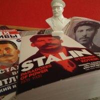 Varför detta intresse för Stalin?