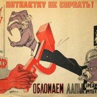 """Stalin som politiker (4): """"Det är ingen tillfällighet att..."""""""