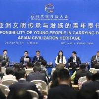 Jättekonferens i Beijing för asiatisk kulturdialog – som Väst inte förstår