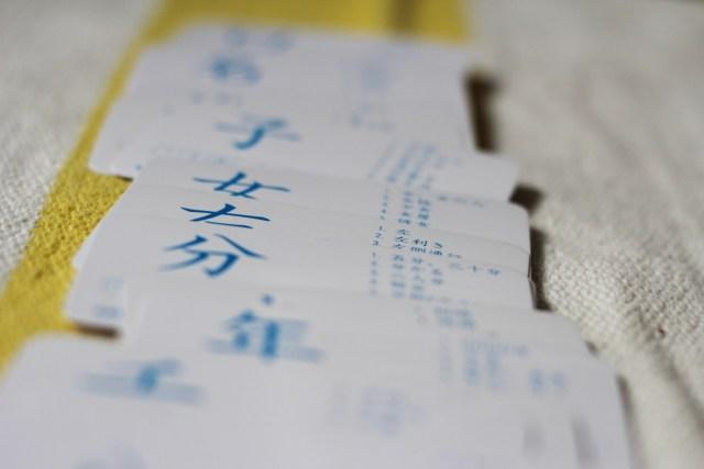 closeup Tuttle Japanese Kanji Flashcards Giveaway 6 Ways To use flashcards Lindsay Does Languages blog