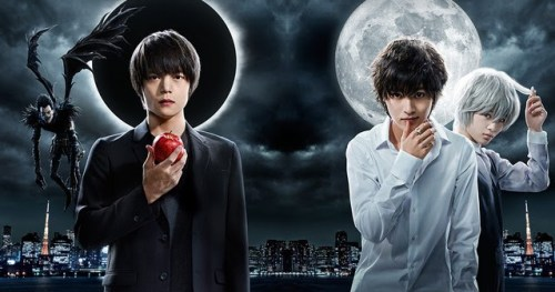 Death Note Drama Poster