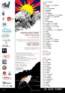 TIBET PAVILION project by Ruggero Maggi