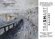 Alfredo Pini – Mostra personale a Vienna
