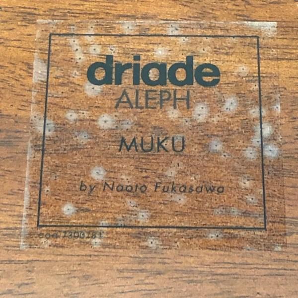 Tabouret Muku Naoto Fukasawa pour Driade