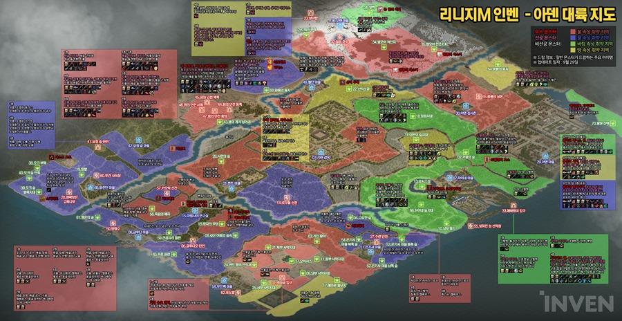 天堂M怪物弱點屬性分布地圖(含重點掉落寶物)