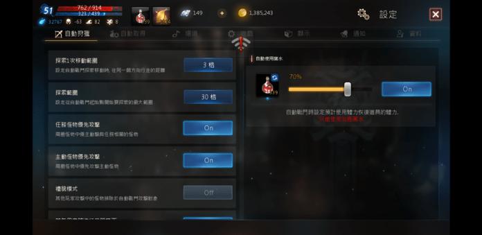 Screenshot_20171221-114612