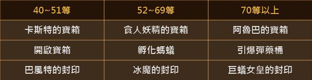 201801021813330cbc1630 (1)
