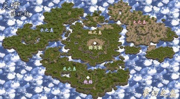 天堂M 夢幻之島
